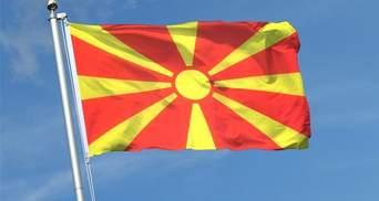 У Македонії почали процес ратифікації угоди з Грецією