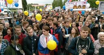 Найбільша профспілка Росії закликала росіян вийти на протести