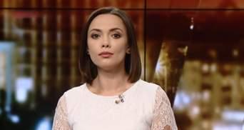 Выпуск новостей за 20:00: Запрет Барны. Попытка штурма Верховной Рады