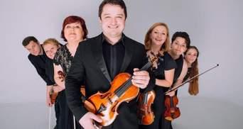 Всесвітньо відомий оркестр проведе благодійний концерт у Києві