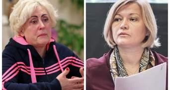 Скандальна Неля Штепа подала до суду на Ірину Геращенко