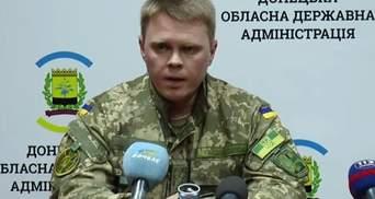 Кабмин утвердил генерала СБУ Куця председателем Донецкой ВГА, – Жебривский