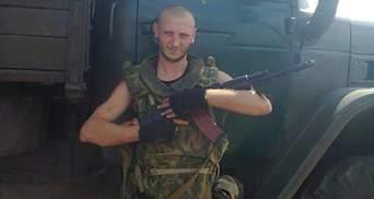 """На Донбасі ліквідували проросійського бойовика, побратима """"Мотороли"""": фото"""