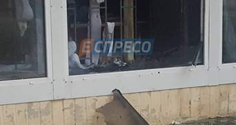 """У Києві в приміщенні """"Ощадбанку"""" пролунав вибух: фото та відео"""