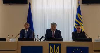 Порошенко представил нового председателя Донецкой ОГА