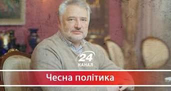 Загроза для незалежності НАБУ: чому Павла Жебрівського призначили третім аудитором