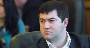 Насиров требует передать его дело на рассмотрение нового антикоррупционного суда