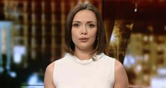 Підсумковий випуск новин за 21:00: Експорт кримського зерна в Сирію. Очільник Донецької ВЦА