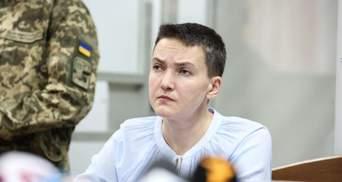 Суд визначив подальшу долю Савченко
