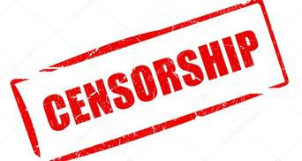 Чи хочуть в Україні запровадити цензуру: подробиці скандального законопроекту