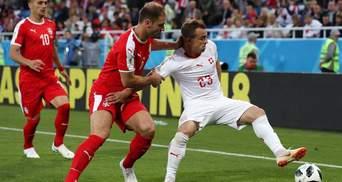 Збірна Швейцарії здобула вольову перемогу над сербами на Чемпіонаті світу