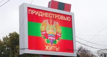 Приднестровье отказалось от вывода российских войск