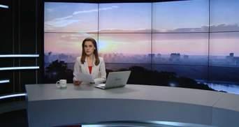 Випуск новин за 11:00: Напад на табір ромів. Вибух в Ефіопії