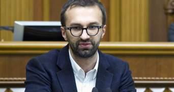 Безкарність призвела до смерті, – нардеп Лещенко висловився про напад на табір ромів у Львові
