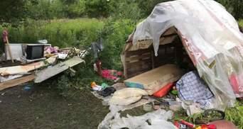 Нападение на ромов во Львове – операция СВР России по прокачке ситуации в Украине