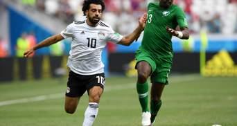Саудівська Аравія неочікувано перемогла Єгипет, не забивши у матчі пенальті