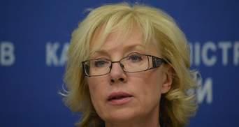 Омбудсвумен Денісова заявила, що Москалькова, ймовірно, вже приїхала до Києва
