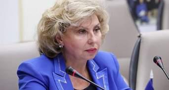 Татьяна Москалькова не смогла встретиться с Одинцовым из-за недостатка документов