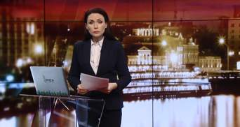 Випуск новин за 20:00: Постріли у підлітка. Запобіжний захід підозрюваному в нападі на ромів