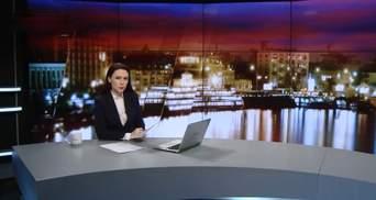 Випуск новин за 22:00: Розмороження статків міністра Януковича. Скульптура про катування