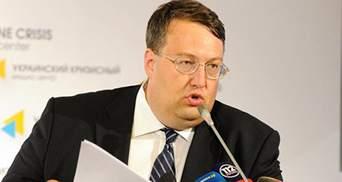 Організатор нападу на ромів у Львові отримував інструкції через соцмережі, – Геращенко