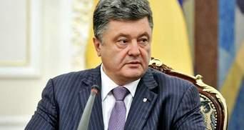 Общественные организации подали в суд на Порошенко