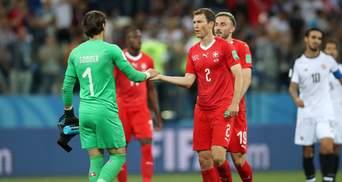 Швейцарія зіграла в нічию з Коста-Рикою, воротар забив у власні ворота на останній хвилині