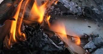 Розвели вогнище та кинули в нього Євангеліє: в Боснії і Герцеговині невідомі осквернили храм
