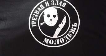 Нападники на табір ромів у Львові скопіювали дії російських радикалів, – екс-боєць АТО