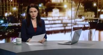 Підсумковий випуск новин за 21:00: Негода в Україні. Політична агітація
