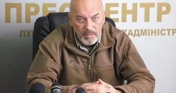 Росія спробує атакувати Донбас: Тука назвав дату