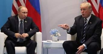 Трамп підтвердив відповідальність Путіна за втручання у президентські вибори США