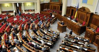 Недостойные поступки Алексея Порошенко: как в Украине борются с депутатами-мажоритарщиками