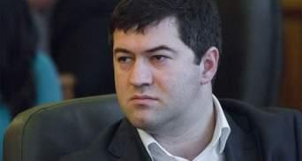 Прокуратура начала расследование незаконного прослушивания Романа Насирова