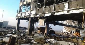 Страшные развалины: в сети появились неопубликованные ранее фото Донецкого аэропорта