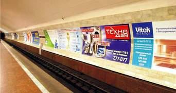 Журналіст розповів, хто отримує мільйони за рекламу в метро
