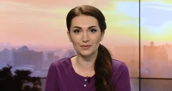 Випуск новин за 10:00: ДТП під Миколаєвом. Пропозиція Путіна