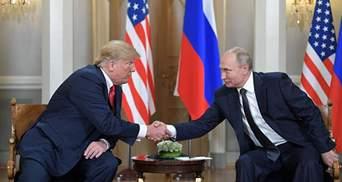 Зустріч Трампа і Путіна: відома чимала сума, яку витратила Фінляндія