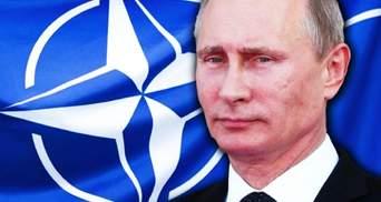 Україна – це не країна, – говорив Путін Бушу. Що він сказав Трампу про Чорногорію?