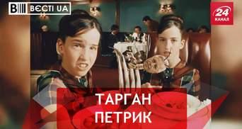 Вєсті.UA. Біда червоного Петі. Поповнення ТОП-блогерів