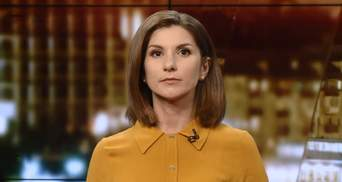 Підсумковий випуск новин за 21:00: Скупчення артилерії РФ на Донбасі. Зустріч Путіна і Трампа