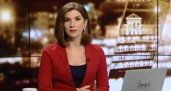 Выпуск новостей за 19:00 Взрыв в Марьинке. ЕС аннулирует санкции против экс-регионалов