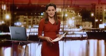 Випуск новин за 18:00: Довічне ув'язнення вбивці Ноздровської. Приходько судиться через рекламу