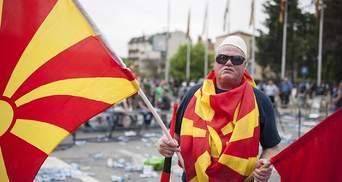 Москва фінансує насильство на Балканському півострові, щоб завадити розширенню НАТО, – Times