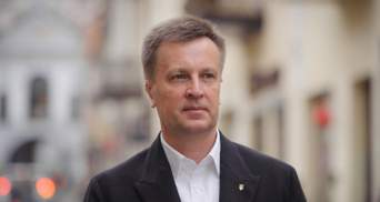 Еще один политик объявил, что идет в Президенты Украины