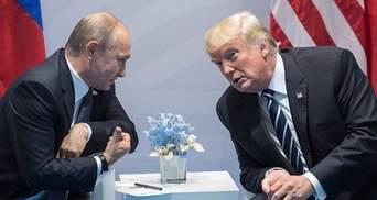 У м'ячі, який Путін подарував Трампу, знайшли чіп
