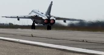 У В'єтнамі розбився військовий винищувач: загинули два пілота