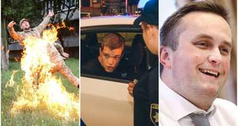 Главные новости 26 июля: самоподжог военного, суд над водителем Hummer, Холодницкий на месте