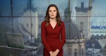 Випуск новин за 14:00: Бійка у міськраді Конотопу. Кривава ДТП на Донеччині