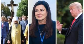 Головні новини 27 липня: хресна хода у Києві, екс-регіоналка йде в президенти